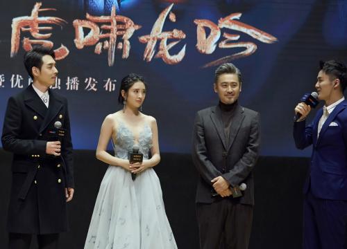 吴秀波、唐艺昕、刘欢。受访者供图