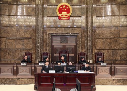 孙若丰 摄 来源:最高人民法院供图