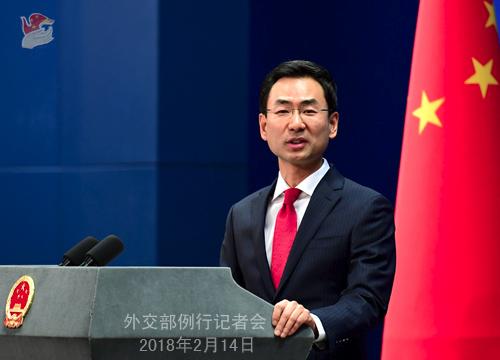 中国要对不属于中国领土地形命名?外交部回应