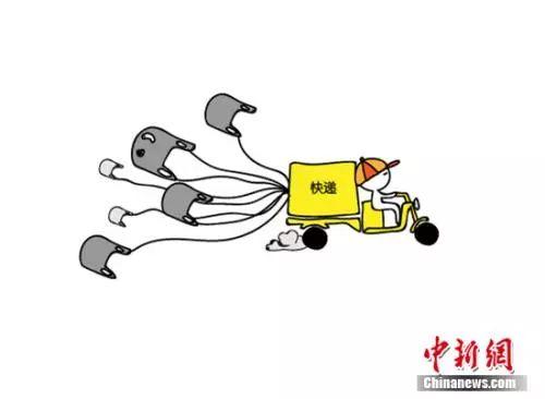 漫画:快递垃圾 制图:加菲鱼