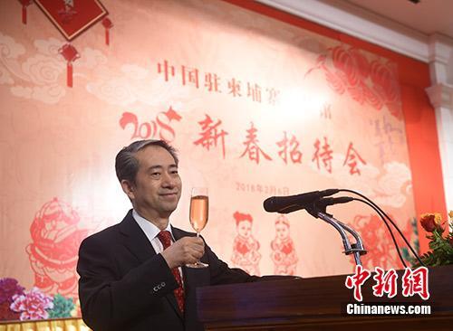 澳门线上赌博开户:中国驻柬埔寨大使发表新春贺词