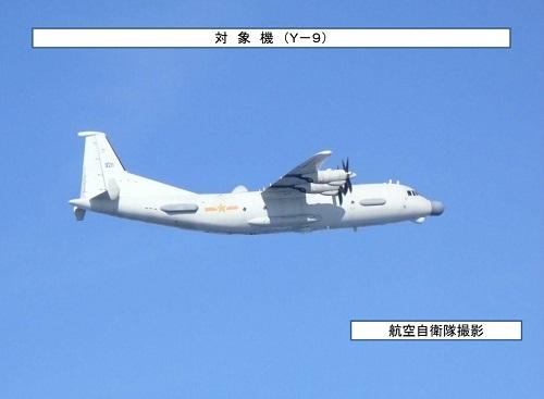 日本航空自卫队27日拍摄到的中国军机(日本防卫省网站)