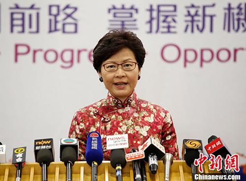 资料图:香港特别行政区行政长官林郑月娥 中新社记者 刘关关 摄