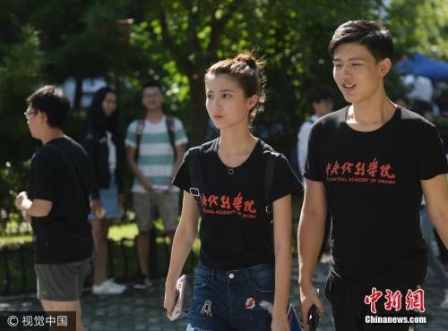 资料图:2017年中央戏剧学院昌平校区迎来2017级新生报到。 图片来源:视觉中国
