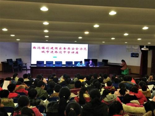 石柱:食品安全知识宣传走进西沱中学