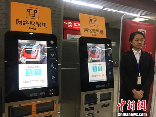 好消息!北京地铁计划下季度全部线路可刷手机乘坐
