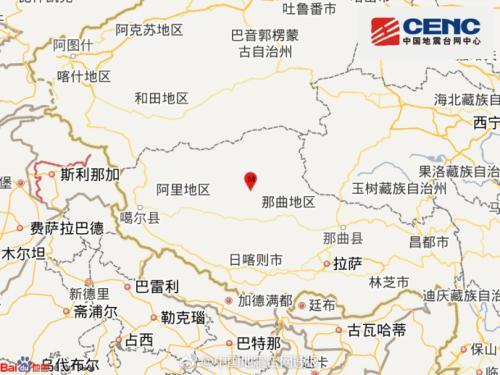 西藏那曲地区尼玛县发生3.3级地震 震源深度6千米