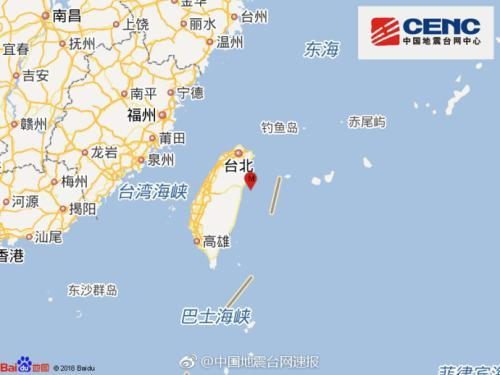 台湾宜兰县附近发生4.7级地震 震源深度7千米