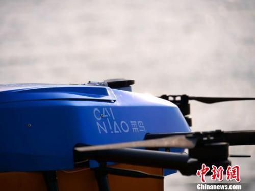 中国首个省域无人机物流配送国家级试点在陕起飞