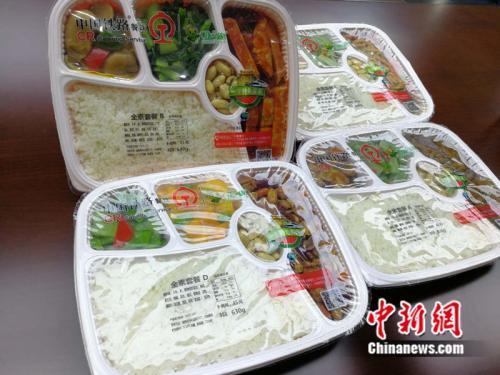 4款素食套餐将面世。 中新网记者 张尼 摄