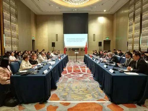 ▲2月13日,中国-菲律宾南海问题双边磋商机制第二次会议在菲律宾马尼拉举行。(中国外交部网站)