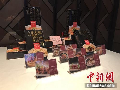 数说中国人春节假期:今年过年你把钱花哪了?