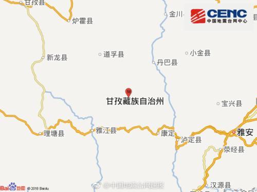 四川甘孜州道孚县发生3.5级地震 震源深度22千米