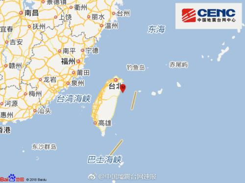 台湾宜兰县海域发生5.0级地震 震源深度17千米
