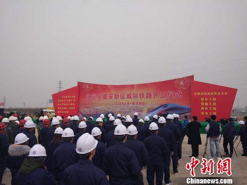 中新网记者 李金磊 摄