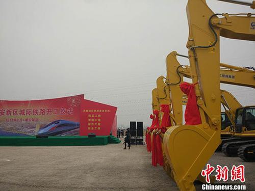 北京加大对雄安建设支持:共建新区中关村科技