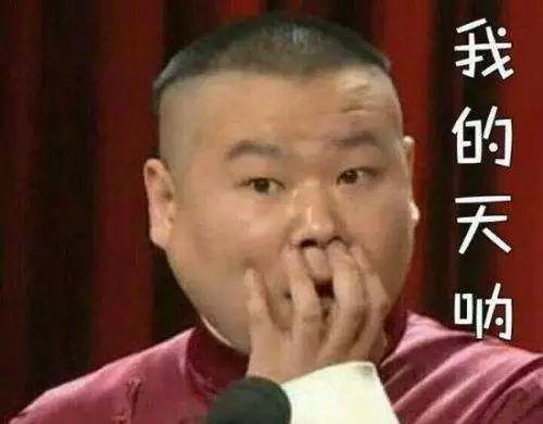 """北京赛车走势图:公路化身""""充电宝""""_中国这条高速刷爆外媒朋友圈"""
