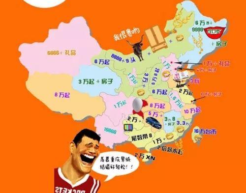 看完了中国美食地图,再瞅瞅世界美食地图.