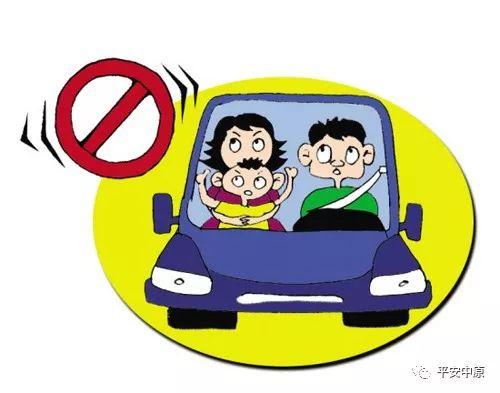 为了孩子,必看!这些儿童交通安全陋习不可有!