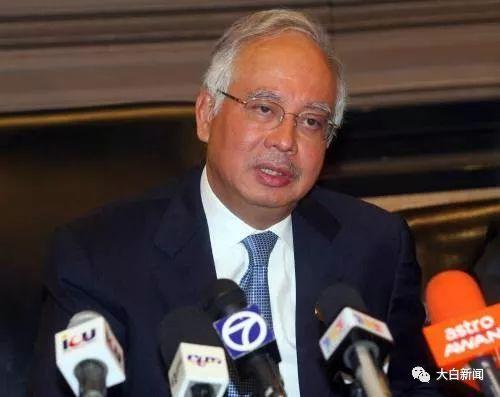 马来西亚首相纳吉