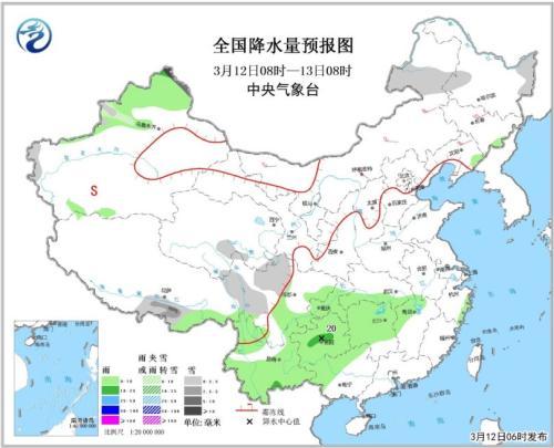 京津冀及周边大气扩散条件较差 黄淮等地将迎降水