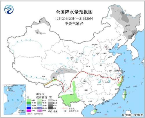 较强冷空气影响东部地区 华北江南等地局地降温8℃
