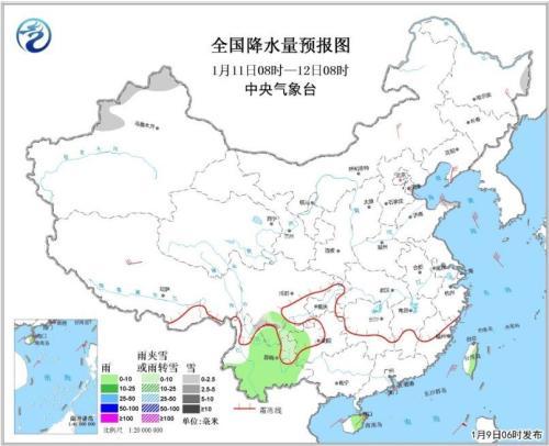 全国降水量预报图(1月11日08时-12日08时)