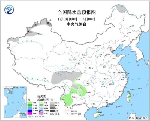 全国降水量预报图(1月13日08时-14日08时)