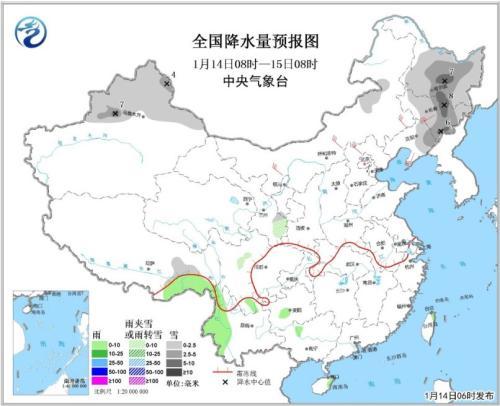 图1 全国降水量预报图(1月14日08时-15日08时)