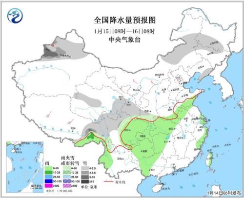 图2 全国降水量预报图(1月15日08时-16日08时)