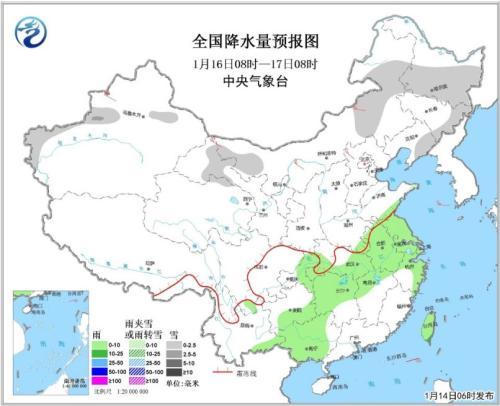 图3 全国降水量预报图(1月16日08时-17日08时)