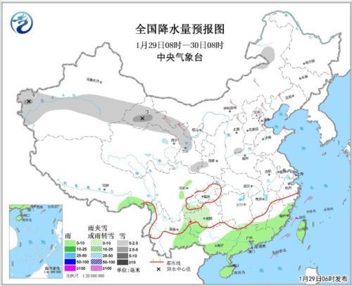 天下降水量预告图(1月29日08时-1月30日08时)