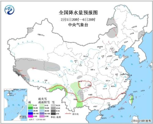 全国降水量预报图(2月5日20时-2月6日20时)