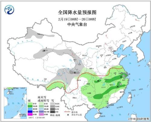 全国降水量预报图(2月19日08时-20日08时)