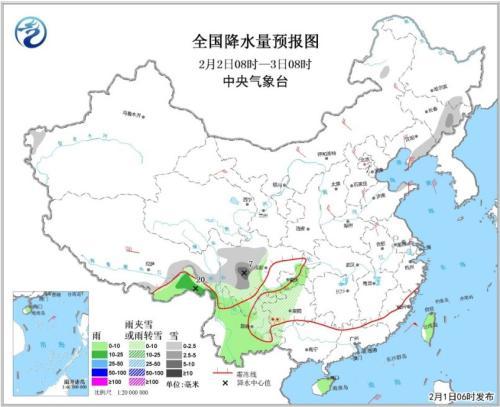 全国降水量预报图(2月2日08时-3日08时)