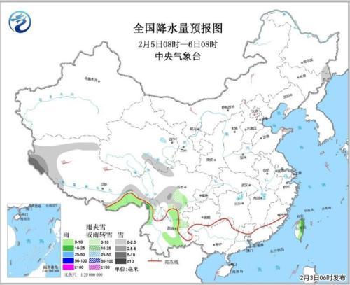 全国降水量预报图(2月5日08时-2月6日08时) 图片来源:中央气象台网站。