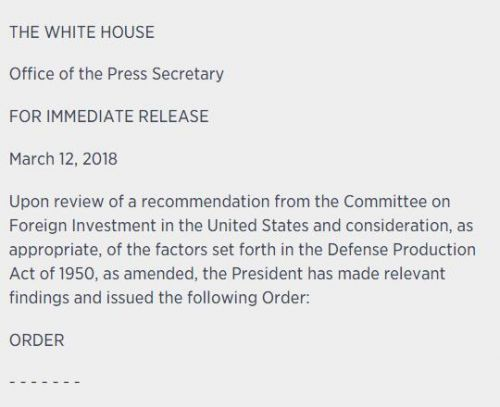 特朗普命令博通永久放弃收购高通 取消其提名董事资格