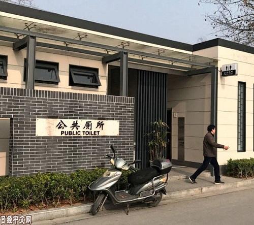 南京市内的公共厕所外观很时尚。(《日本经济新闻》网站)