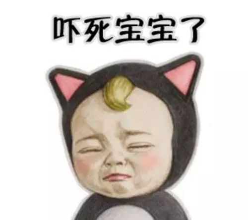 图文:江苏省委但一直并未得到解