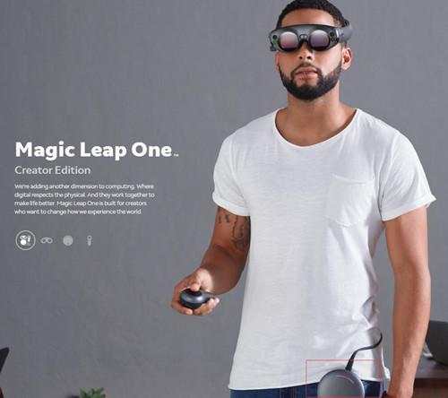 Magic Leap终于公布首款增强现实眼镜 明年出货