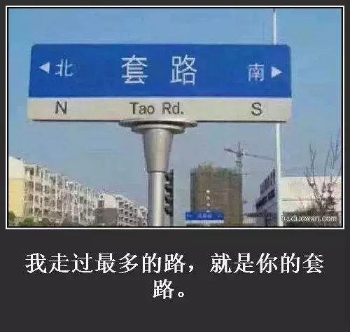 新京报评答题直播提现问题:能不能少点套路?