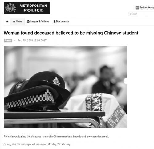 英警方称失联中国博士生已死亡 中方使馆将协助家属处理善后事宜