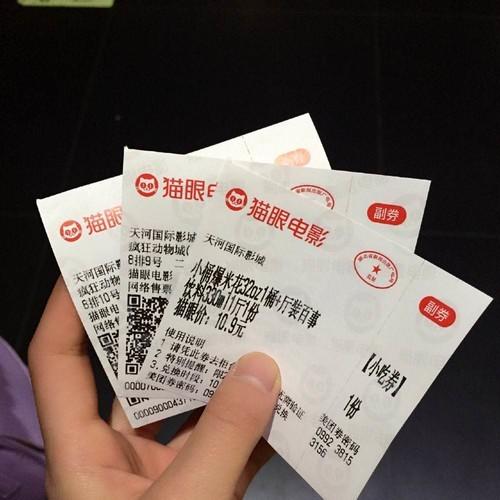 突破500亿 2017中国电影票房赶超北美?