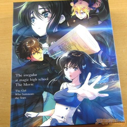 《魔法科高校的劣等生》剧场版BD近日发售 附赠