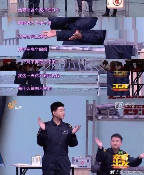 春晚小品被指歧视女性!山东卫视道歉:已删除争议台词