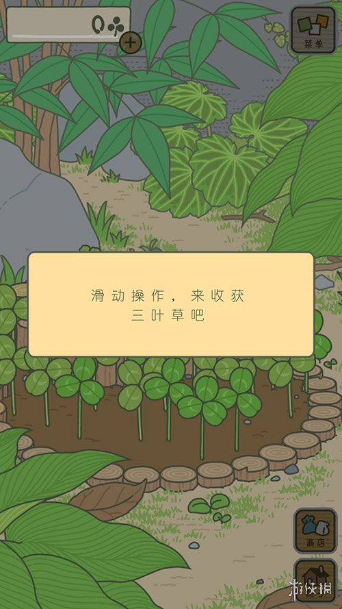 佛系青蛙游戏《旅行青蛙》lmao真·完整汉化版下载发布