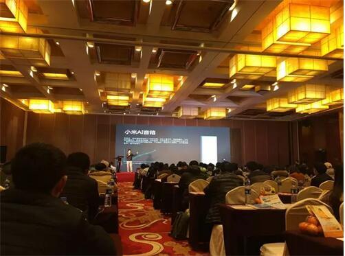 铜掌柜CEO张焱荣获2017年度中国IT年度人物杰出CEO奖