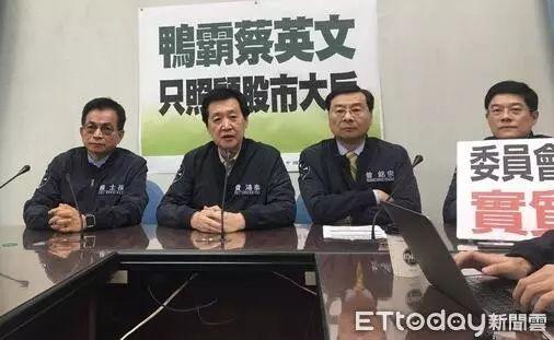 ▲12月15日,国民党团举行记者会,对立蔡英文当局将税改草案径付二读。(台湾ETtoday新闻云)