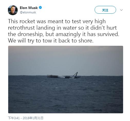 "SpaceX猎鹰9号火箭在大西洋的降落中""幸存""下来"