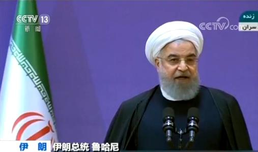 伊朗总统鲁哈尼:美国破坏伊核协议的企